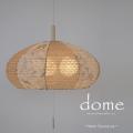 【日本製和紙照明】交換用和紙シェード SLP-1019 dome