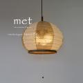 【日本製和紙照明】交換用和紙シェード SLP3-1003 met