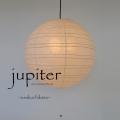 【日本製】和紙照明2灯ペンダントランプ PN-60R jupiter 薄口粕