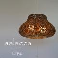 【日本製和紙照明】交換用和紙シェード SLP-1108 salacca leaf BR