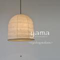 【日本製】和紙照明2灯ペンダントランプ SPN2-1098 yama によど川粕紙