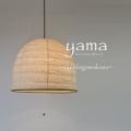 【日本製】和紙照明3灯ペンダントランプ SPN3-1099 yama によど川粕紙