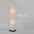 【日本製和紙照明】和風フロアスタンド B-120 root 揉み紙×(角)麻葉白