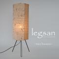 【日本製和紙照明】和風照明三脚型フロアランプ SS-3006 legsan ツインバナナ
