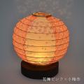 直営店限定品【日本製和紙照明】和風照明LEDテーブルランプ HB-10 電池・ACアダプター付き