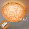 和紙LEDシーリングライトSC-004