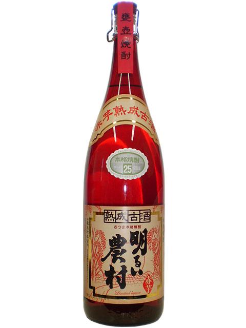 赤芋熟成古酒明るい農村1800