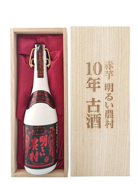 明るい農村・赤芋10年古酒