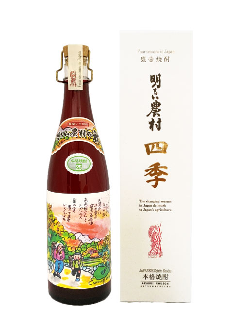 明るい農村の四季(秋) 720ml 【箱入】