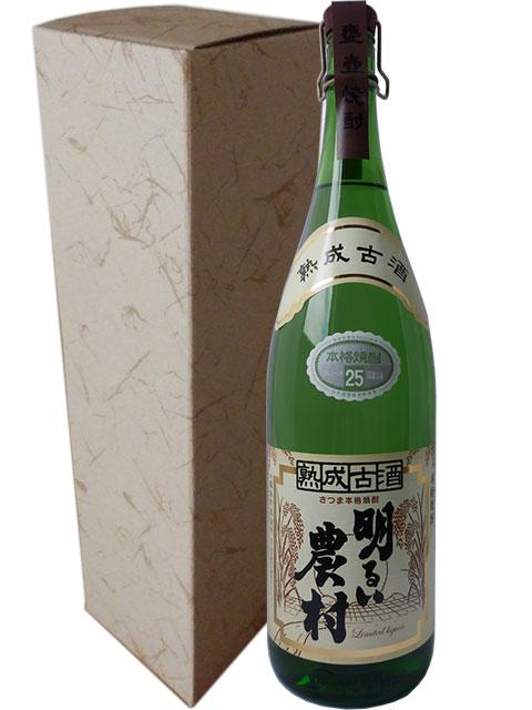 【夏限定】熟成古酒 明るい農村一升瓶(箱入)