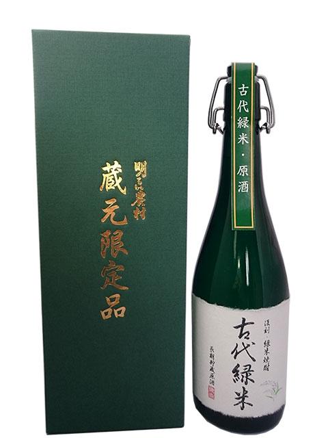 明るい農村 古代緑米焼酎(箱入り)