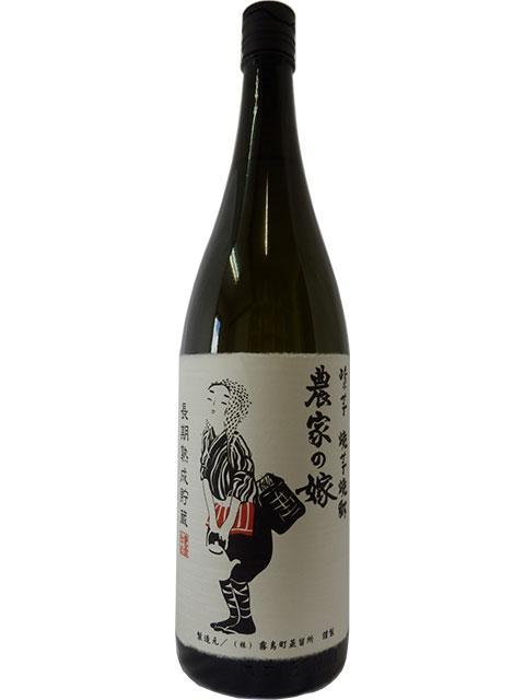 長期貯蔵 紫芋・農家の嫁1800ml