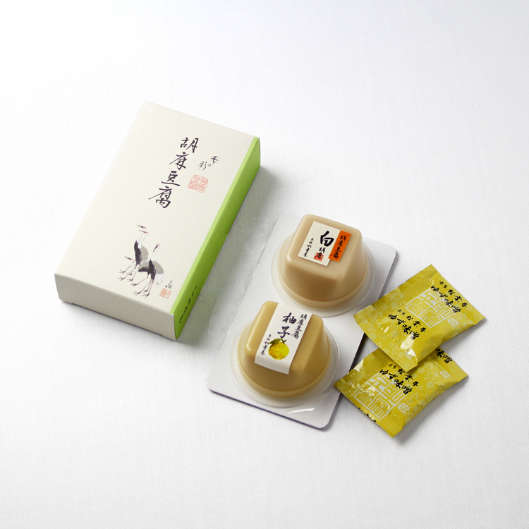胡麻豆腐2種