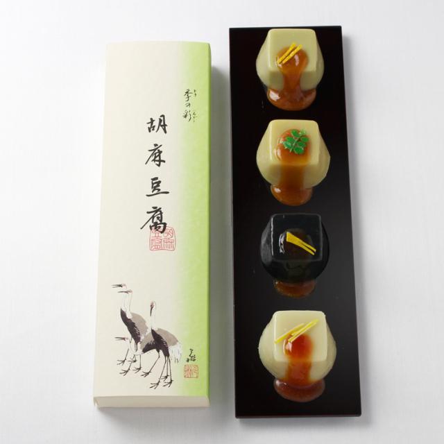 胡麻豆腐4種
