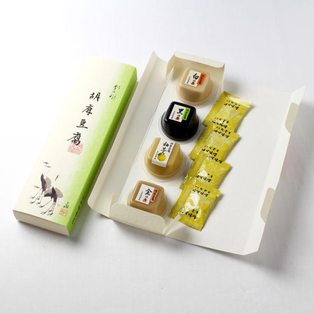 胡麻豆腐パッケージ