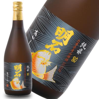 純米80「明石鯛」