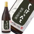 しぼりたて純米生原酒