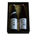 大吟醸原酒&特別純米「明石鯛」