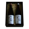 特別純米「明石鯛」&特別本醸造原酒「明石鯛」