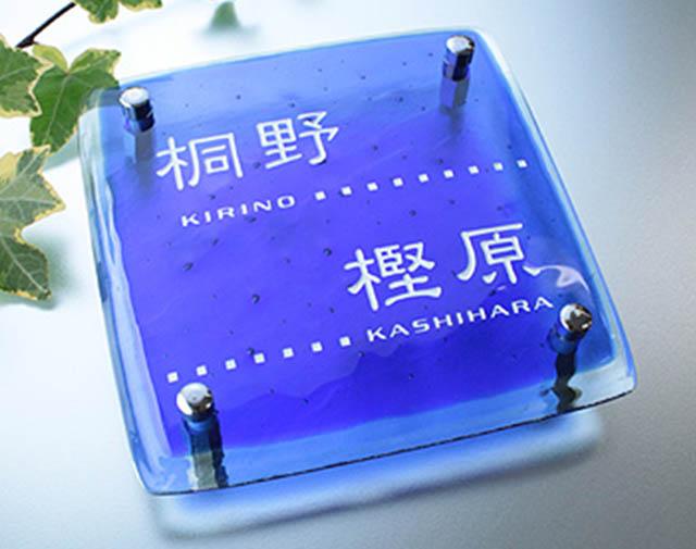 hf-12-2世帯用ガラス表札商品画像