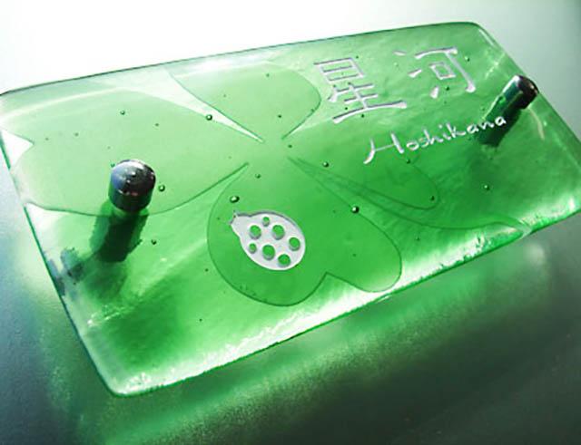 hf-0134ガラス表札長方形商品画像