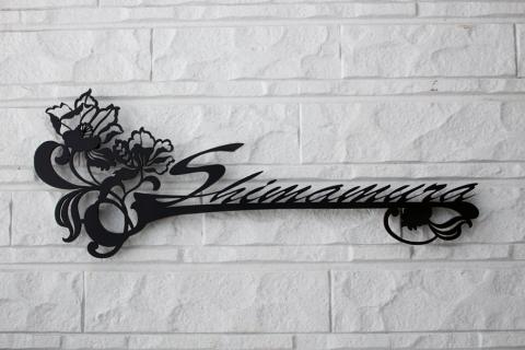 【表札】繊細に表現された華やかな花 レーザーカットステンレス表札【LCS-12】