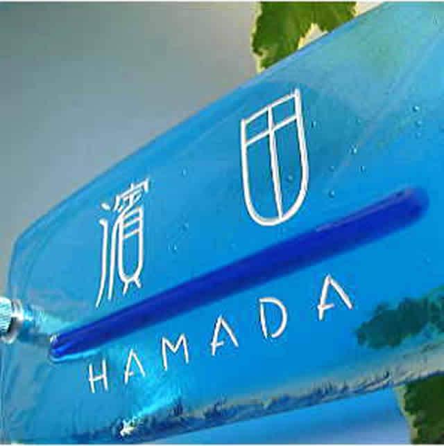 hf-0122ガラス表札長方形商品画像