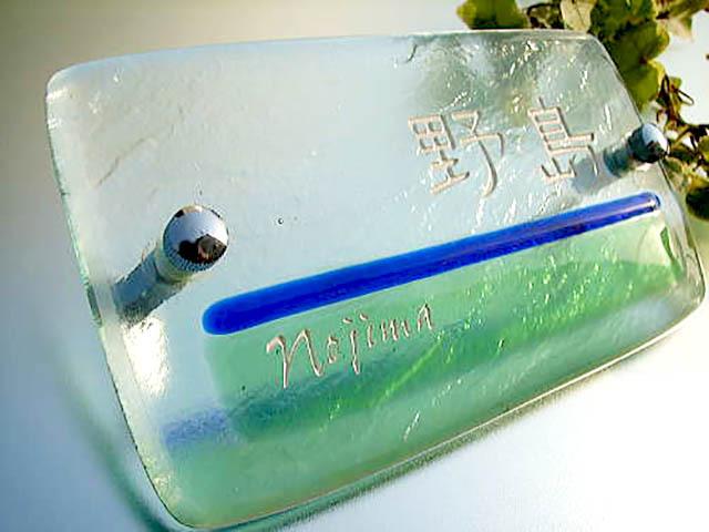 hf-0129ガラス表札長方形商品画像