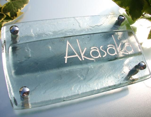 表札 ガラス