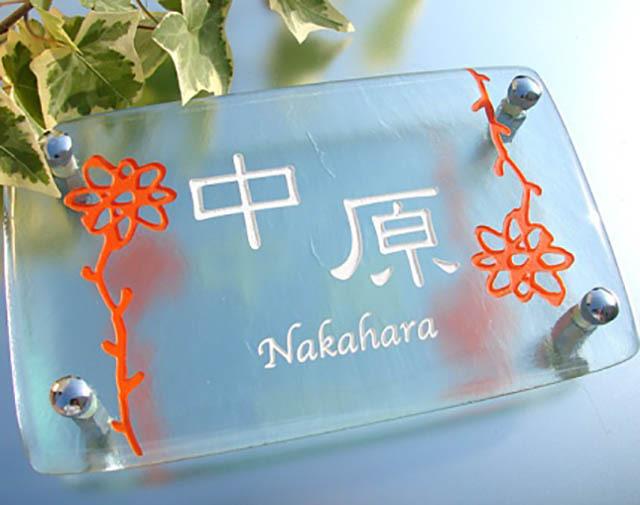 hf-0156ガラス表札長方形商品画像