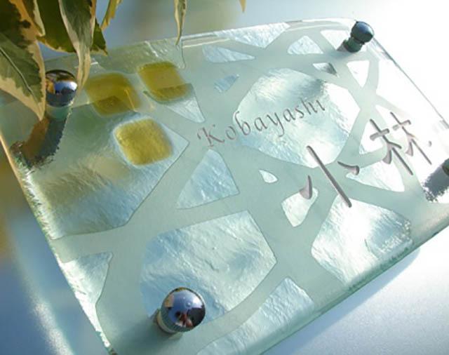 hf-0157ガラス表札長方形商品画像