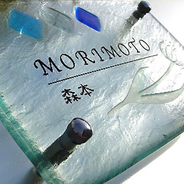 hf-0158ガラス表札長方形商品画像
