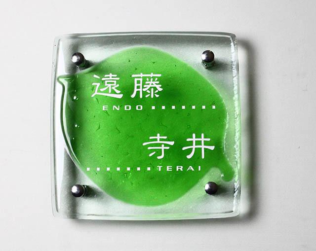 hf-96-2世帯用ガラス表札商品画像