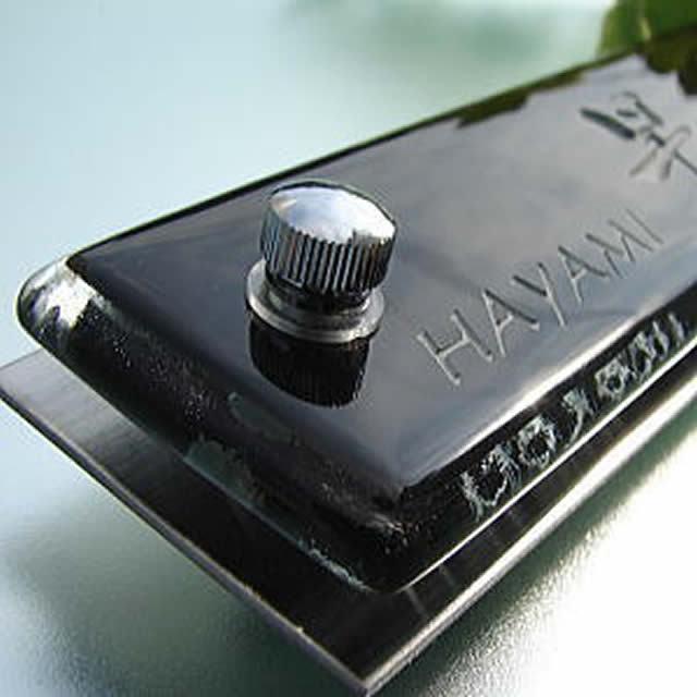 hm-02マンションガラス表札商品画像