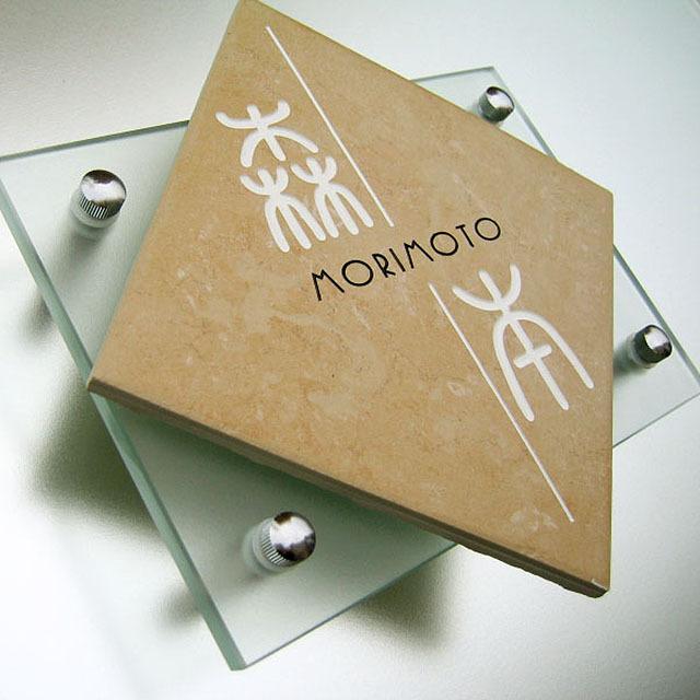hs-13セラミックタイル表札ガラス板付き商品画像
