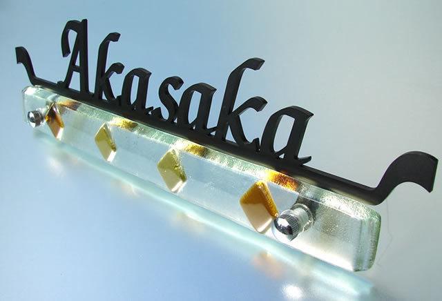 ir-02レーザーカットステンレスガラス表札商品画像
