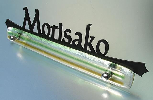 ir-04レーザーカットステンレスガラス表札商品画像