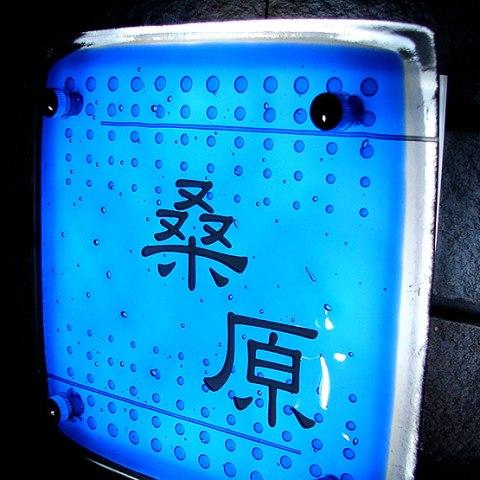 LED-09