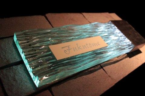 【表札】丹念に重ねられたクリアガラスの光のオブジェのようなデザイン LEDガラス表札【led-y01】