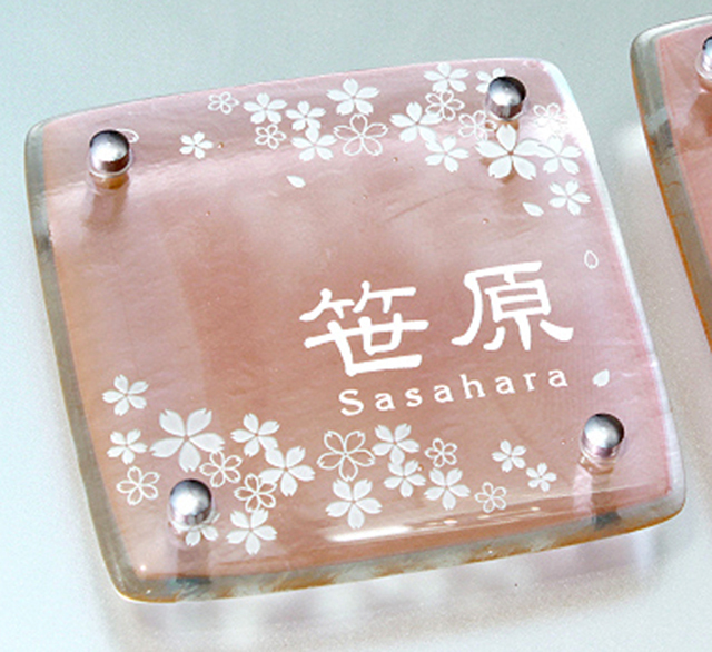 桜表札イメージ