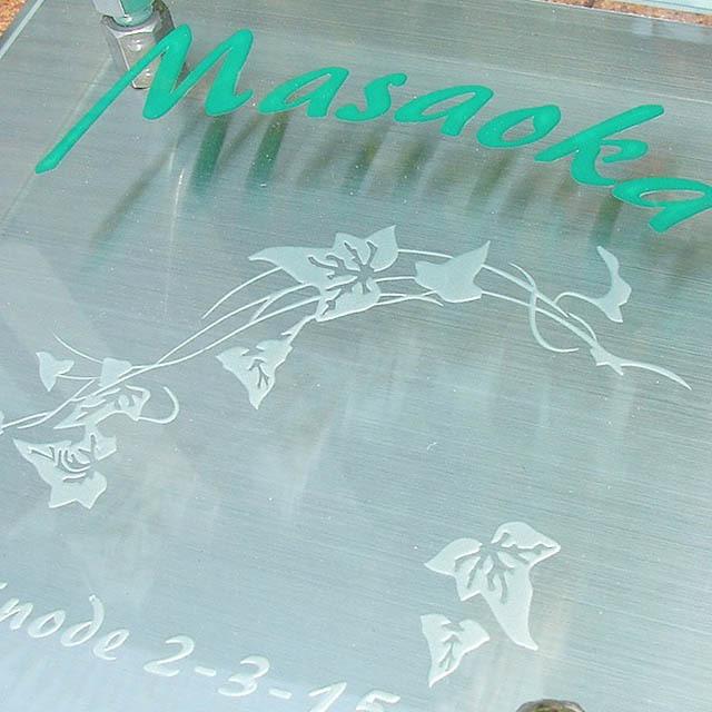 shg-14フラットガラスステンレス付き表札商品画像