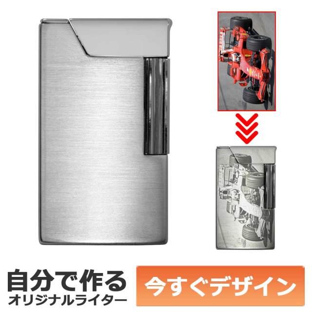 カスタムオーダー ロンソン ワーク26 クロームサテン オリジナルライター 適合リフィル(ガス or オイル)1本無料進呈
