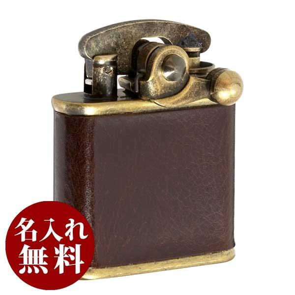 Colibri(コリブリ)ライター ブラスバレル革巻き茶 308-0033