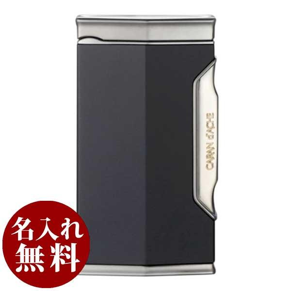 CARAN d'ACHE(カランダッシュ)ライター|黒ニッケル|マットブラック|CD01-1101