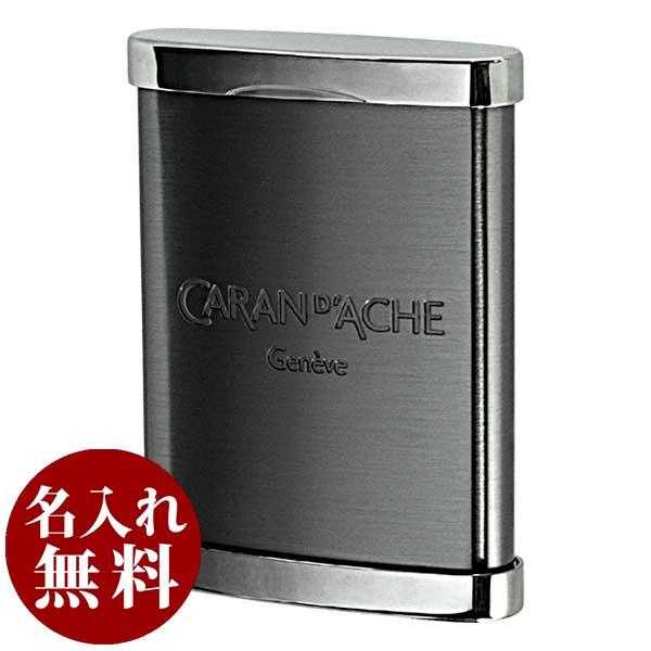 CARAN d'ACHE カランダッシュ 携帯灰皿 ガンメタルサテン GUNMETAL SATIN CDA-0007 メール便可