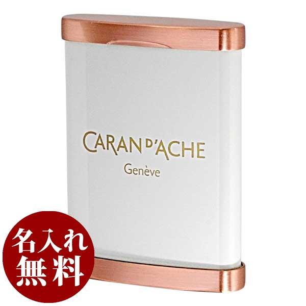 CARAN d'ACHE カランダッシュ 携帯灰皿 カッパー オフホワイト COPPER OFF-WHITE CDA-0008 メール便可