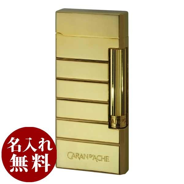 CARAN d'ACHE カランダッシュ ゴールド横ライン GOLD-LINE CD10-1009 適合リフィル(ガス or オイル)1本無料進呈