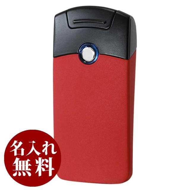 アドミラル産業 USB充電式・バッテリーライター アークスポーツ レッド 71510003