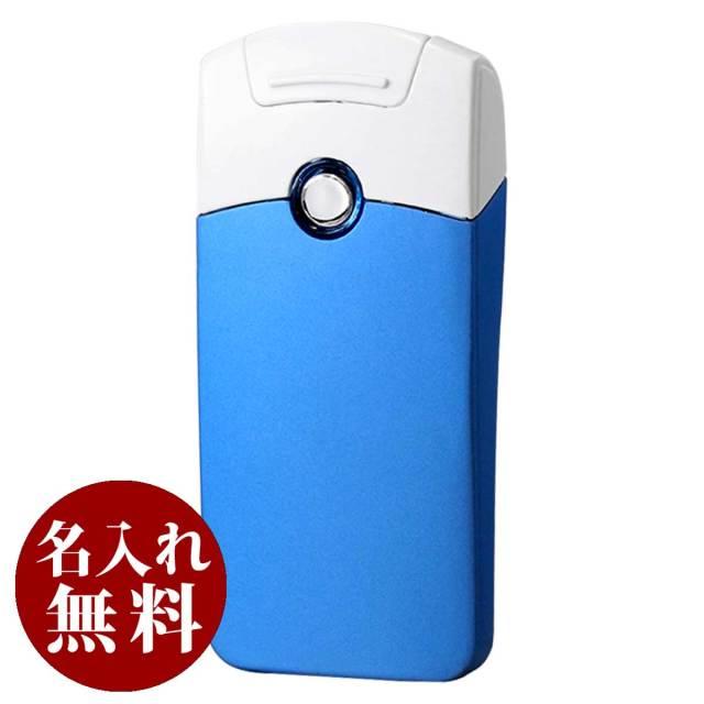 アドミラル産業 USB充電式・バッテリーライター アークスポーツ ブルー 71510004