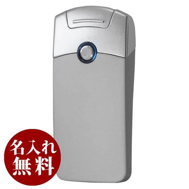 アドミラル産業 USB充電式・バッテリーライター アークスポーツ シルバー 7151007
